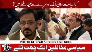 Sheikh Rasheed & Shakeel Awan offered Eid ul Adha prayer in same mosque