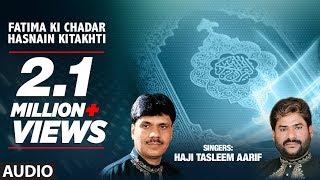 FATIMA KI CHADAR / HASNAIN KI TAKHTI : Haji Tasleem Aarif || Audio Jukebox || T-Series IslamicMusic