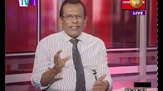 NEWSLINE TV1 Will the people's bank be privatized ? With Rusiripala Tennakoon & Faraz
