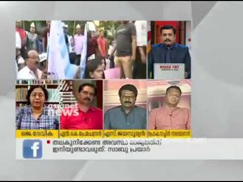 Xxx Mp4 ആസിഫ ജെ ദേവിക സങ്കികളെ പറ്റി പറയുന്നു J Devika Talking About Sangh Parivar 3gp Sex