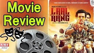 'Laal Rang' Movie Review By Audience | Randeep Hooda ,Akshay Oberoi, Pia Bajpai