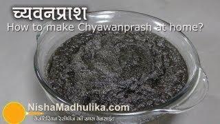 How to Make Chyawanprash ? Homemade Chyavanprash Recipe