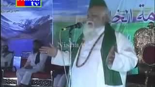 Barelvi Ki Jahalat Aur Barelvi Shirk Bidat(36)