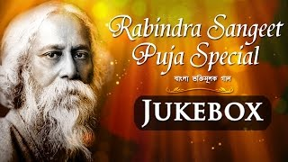 Rabindra Sangeet - Pooja Special | Bengali Devotional Songs