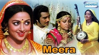 Meera - 1979 - Hema Malini - Vinod Khanna - Full Movie In 15 Mins