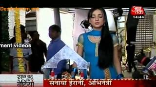 Iss Pyaar Ko Kya Naam Doon 20th August 2012 Full Episode Watch