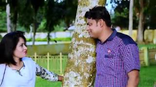 Tumi amar koto chena | Remake Music video 2017 |