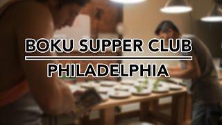 Underground Restaurant: Boku Supper Club