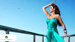 Elissa - El Hodn / إليسا - الحضن