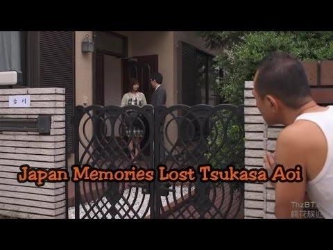 Xxx Mp4 Japan Memories Lost Tsukasa Aoi New Compilation 2017 3gp Sex