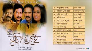Tumi Pashe Nei - Full Audio Album 2016 - Bangla New Song 2016 - Soundtek
