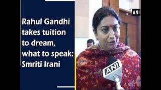 Rahul Gandhi takes tuition to dream, what to speak: Smriti Irani - Uttar Pradesh #News