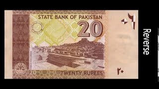 History of Pakistani Currency Note: 1947 - 2008