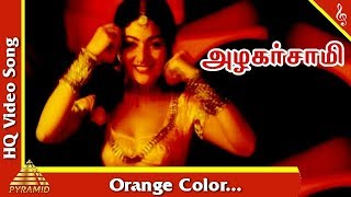 Orange Color  Video Song |Azhagarsamy Tamil Movie Songs | Sathyaraj| Roja| |Pyramid Music