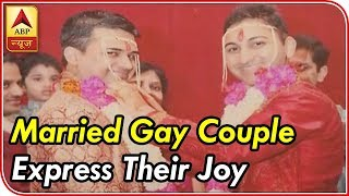 Mumbai Live: Married Gay Couple Sameer Samudra & Amit Gokhale Express Their Joy After SC Verdict |