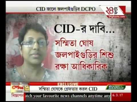 Jalpaiguri DCPO arrested in West Bengal child trafficking racket