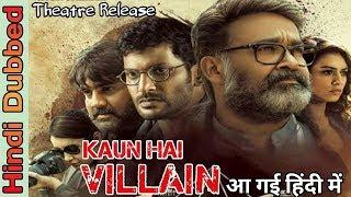How to download kaun hai villain full movie in hindi hd