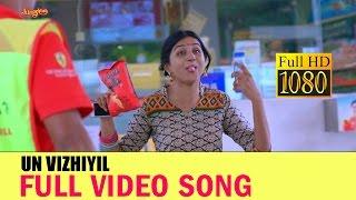 Un Vizhiyil Paarkiren Video Song   Geethaiyin Raadhai   Ztish   Shalini Balasundaram
