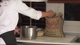 سر نجاح طبخ #الأرز