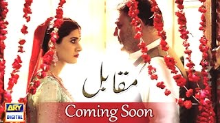 Teaser of New Drama Serial ' Muqabil ' Coming Soon on ARY Digital