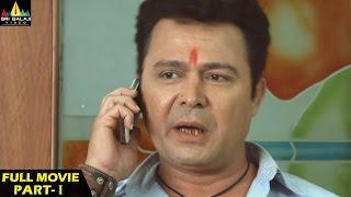 Ram Robert Raheem Hindi Latest Full Movie | Part 1/2 | Mast Ali | Hyderabadi Full Movies