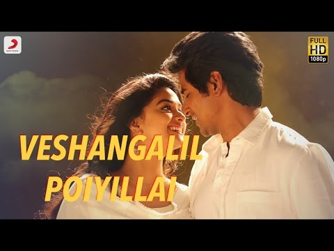 Xxx Mp4 Remo Veshangalil Poiyillai Song Lyrics Anirudh Ravichander Sivakarthikeyan Keerthi Suresh 3gp Sex