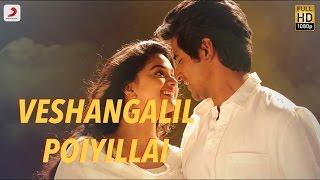 Remo - Veshangalil Poiyillai Song Lyrics | Anirudh Ravichander | Sivakarthikeyan,  Keerthi Suresh