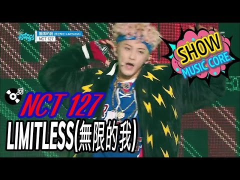 Download [HOT] NCT 127 - LIMITLESS, 엔시티127 - 無限的我(무한적아) Show Music core 20170121