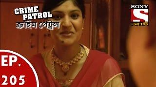 Crime Patrol - ক্রাইম প্যাট্রোল (Bengali) - Ep 205 - Honor Killing!