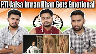 Indian Reaction On PTI Jalsa Imran Khan Gets Emotional Minar-e-Pakistan Lahore 29 April 2018