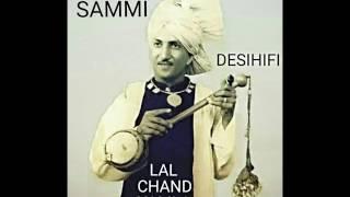 Dhol Sammi