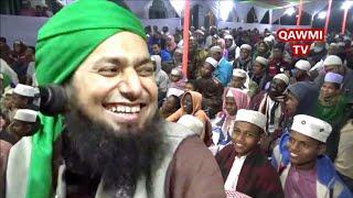 বিদআতিদের ঘরে আগুন Bangla Waz 2018 Mufti Monjur Rashid Amini New Waz