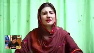 Nazia iqbal new video || nazia iqbal daughter rap || nazia iqbal || nazia iqbal daughter || nazia