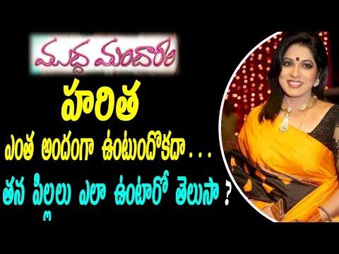 Zee Telugu Mudda Mandaram Serial Actress Haritha Family Unseen Photos | GARAM CHAI