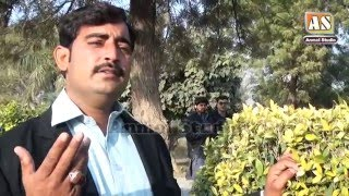 sraki singer ijaz hussain moras song HD 1