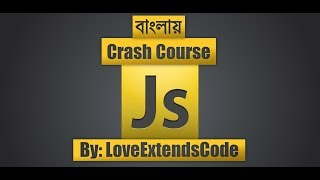 JavaScript Crash Course (Bangla   বাংলা)