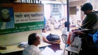 Pyare Bapu Pathriwale, Mehboob Pura, Baroda