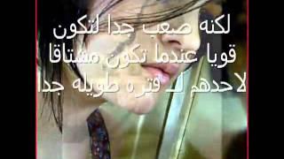 اغنية اجنبية مترجمه
