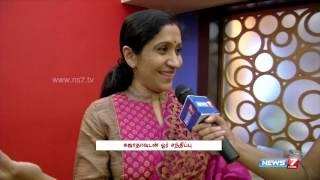 Singer Sujatha speaks about her daughter's career   Super Housefull   News7 Tamil