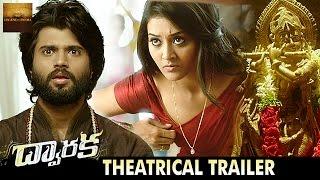 Dwaraka Movie Theatrical Trailer Download