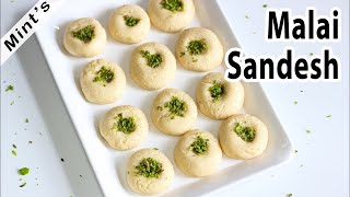 Malai Sandesh Dessert Recipe - Indian Desserts Recipes - Bengali Sweets - Indian Recipes - Ep-162