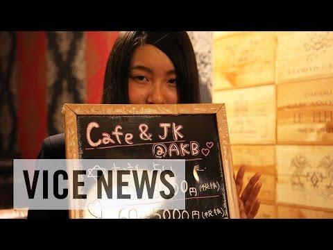 Schoolgirls for Sale in Japan Trailer