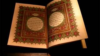 Abdulwali Al-Arkani Surat Al-Kahf (Chapter 18) - Quran Recitation