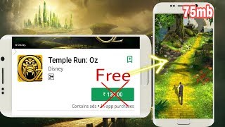 How to download Temple run oz free for Android | Temple run oz free download