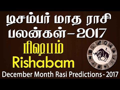 Xxx Mp4 Rishabam Rasi Taurus December Month Predictions 2017 – Rasi Palangal 3gp Sex