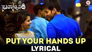 Put Your Hands Up - Lyrical Video | Brahmotsavam | Mahesh Babu | Kajal Aggarwal | Samantha