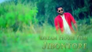 bangla music video song trailor 2016 by model rony&fharjana