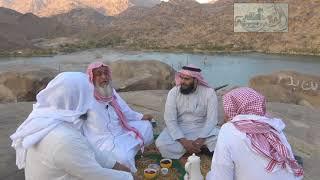 مقتطفات من لقاء مع العم سعيد بن أحمد الفقيه الشدوي الغامدي (المخواة - وادي الأحد ) ... 1439.4.7 هـ