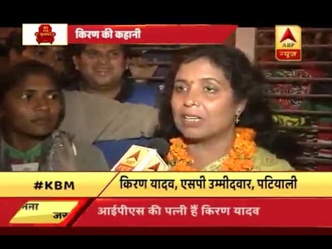 Xxx Mp4 We Don T Consider Polls As Fight Says SP Candidate Kiran Yadav From Patiyali Constituency 3gp Sex