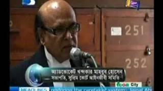 Jamaat Dhaka City Press, Advocate Kandakar Mahababub Hossain .mpg